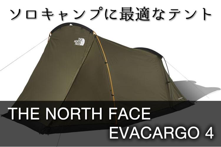 NORTHFACE EVACARGO4
